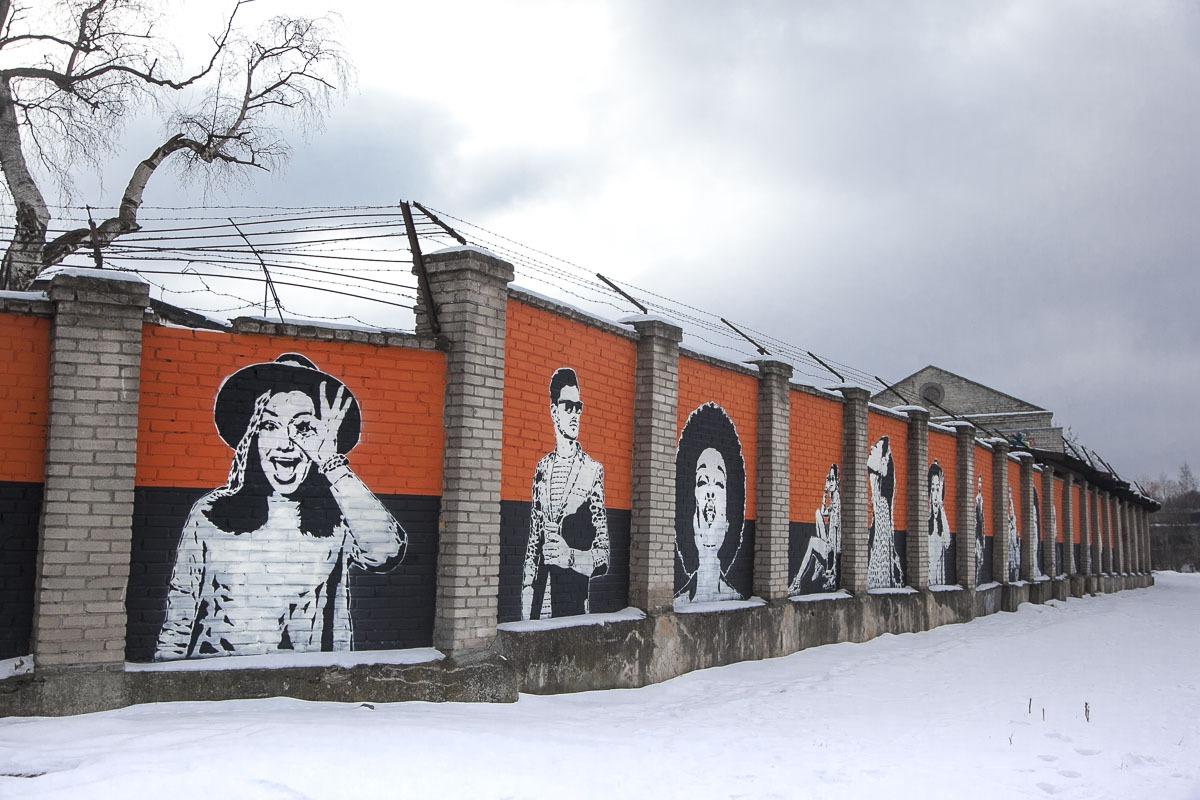 Volta graffitiseinä Tallinna