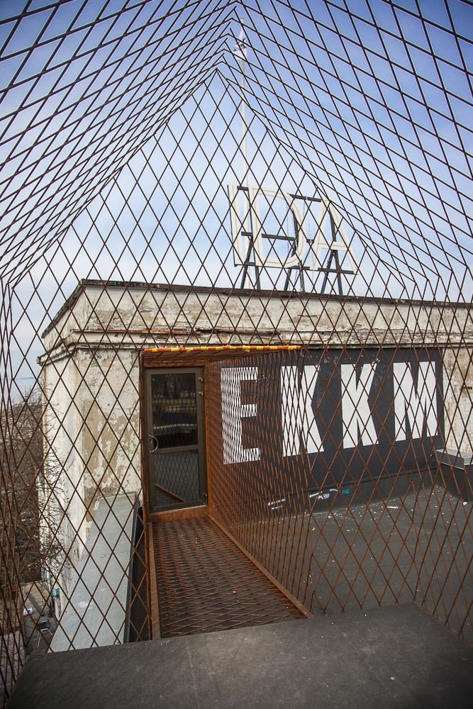 EKKM viron nykytaiteen museo
