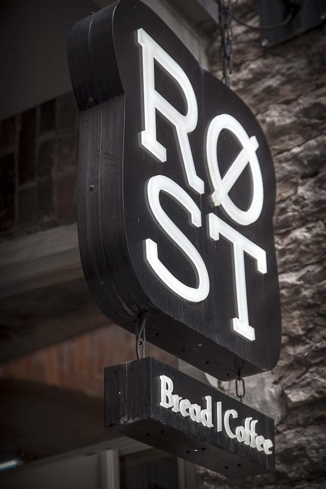 Røst löytyy Rotermanni-keskuksesta Tallinnasta