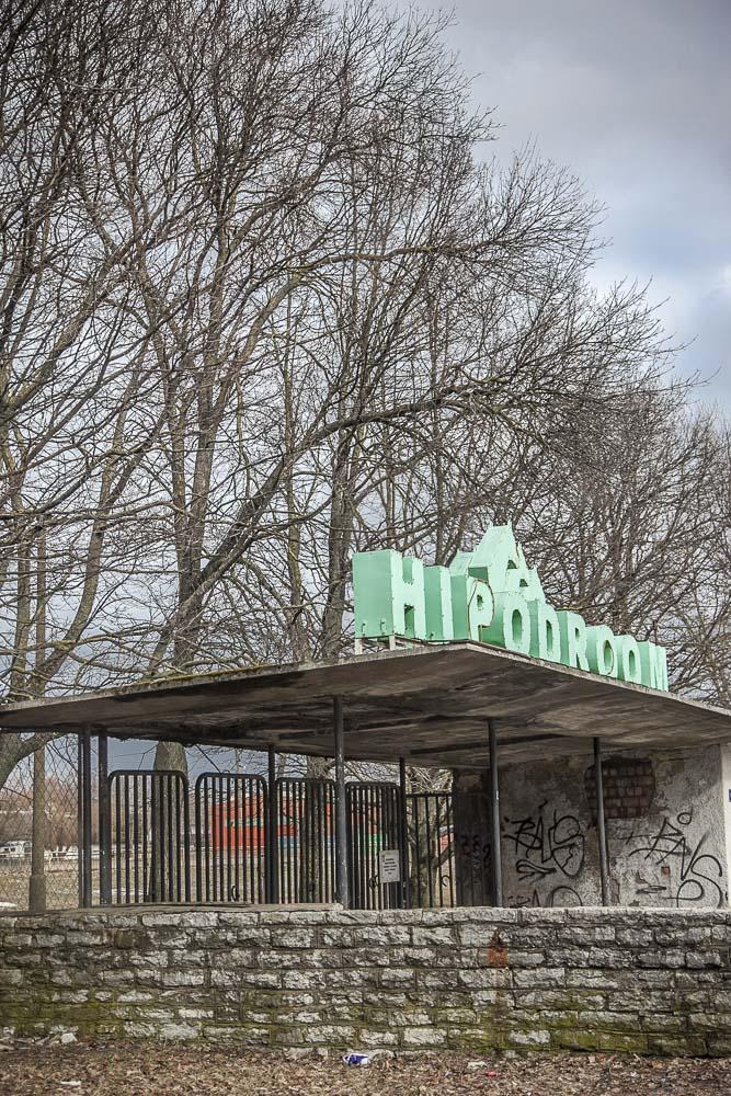hipodroom hevosia tallinnassa