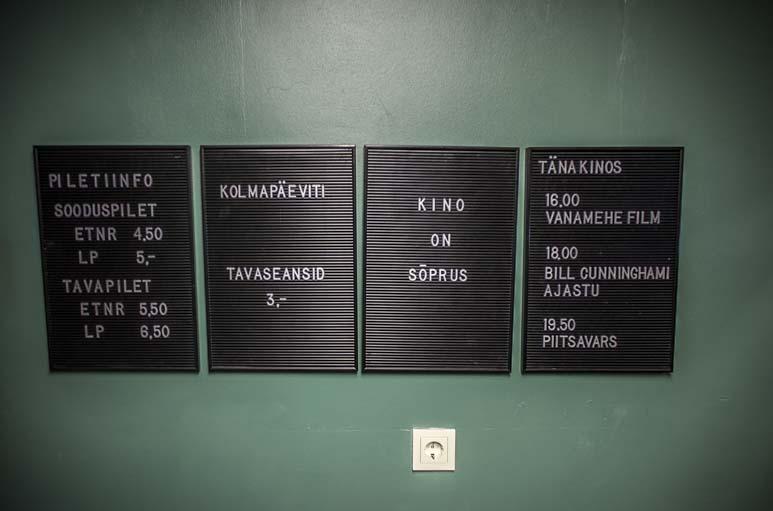 Kino Sõprus Tallinnassa