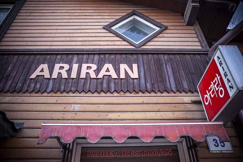 Ariran korealainen ravintola