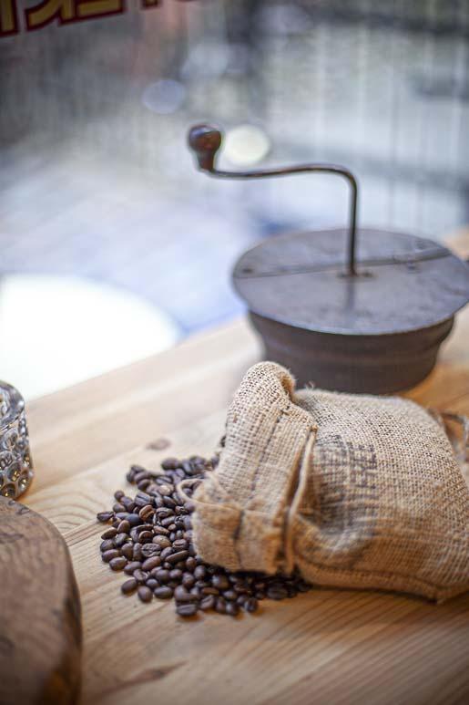 Kehrwieder kahvinpaahtimo