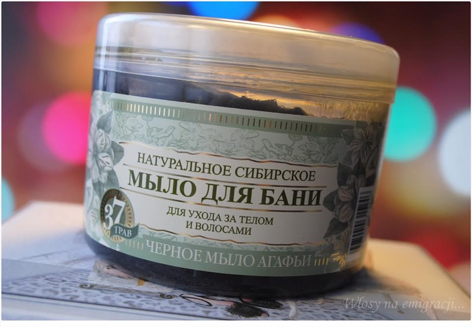 Venäläistä kosmetiikkaa tallinnasta